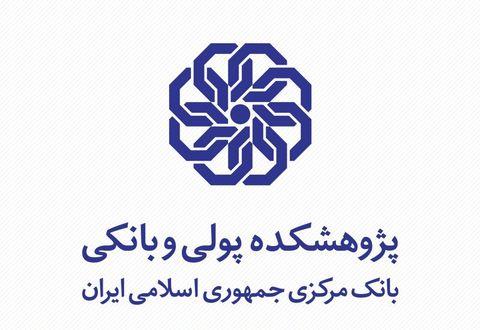 برترین موسسات مالی اسلامی جهان در سال ۲۰۱۸