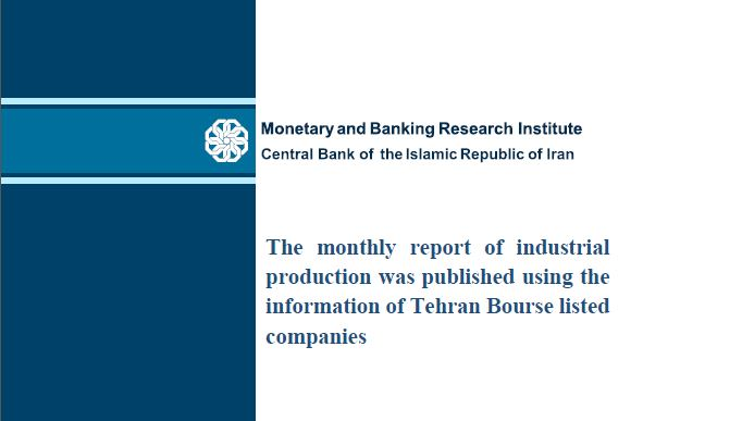 The monthly report of industrial production was published using the information of Tehran Bourse listed companies