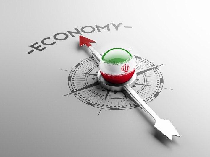 End of Iran's economic recession