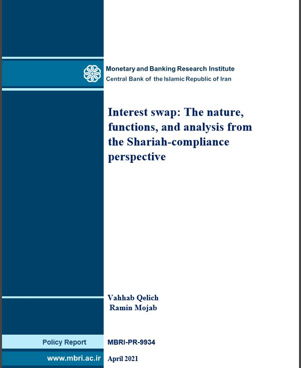 Interest swap: The nature, functions, and analysis from the Shariah-compliance perspective