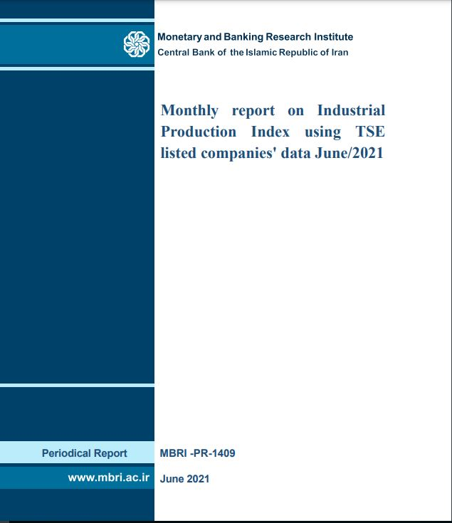 Publication of the monthly report of Industrial Production Index using the information of TSE-listed companies in June 2021