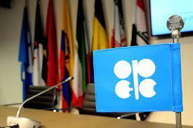 OPEC turns 61