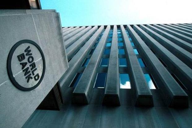 بانک جهانی: اقتصاد ایران از رکود ۲ ساله خارج شد