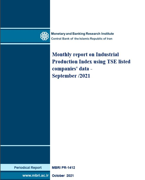 The monthly report on industrial production for September was published