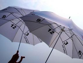 بازار بدهی؛ چتری برای تمام فصول