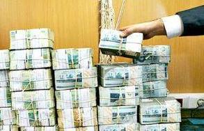 چالش اهلیت در وکالتپذیری موسسات مالی غیرمجاز