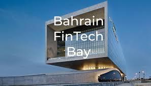 راهاندازی مرکز مالی اسلامی در بحرین
