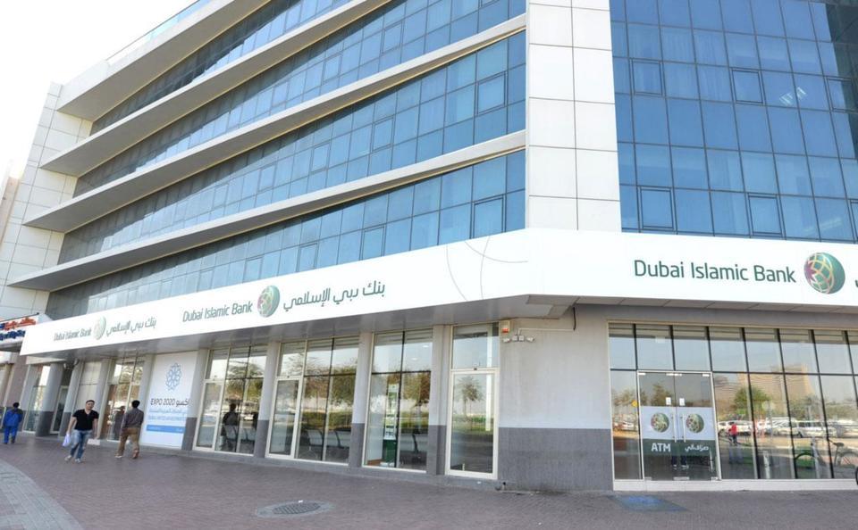 تثبیت حضور فعال بانک اسلامی دبی در بازارهای سرمایه جهانی