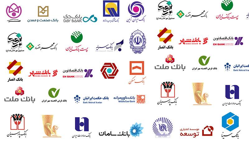 بانکداری ایران؛ ۴۱ سال پس از پیروزی انقلاب اسلامی