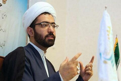 درباره اقتصاد اسلامی