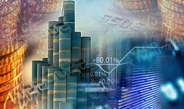 سمینار بینالمللی تسریع توسعه بازار سرمایه اسلامی و دیجیتالیشدن