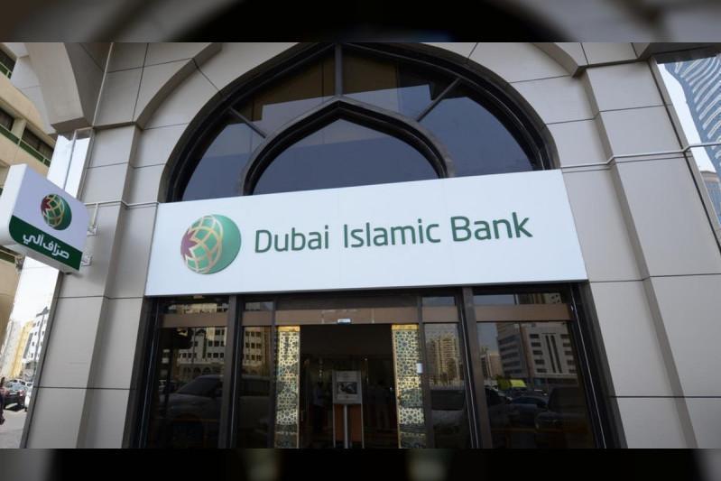 گواهی سرمایهگذاری بانک اسلامی دبی