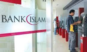 بانک اسلام مالزی؛ حرکت بهسوی بانکداری دیجیتال
