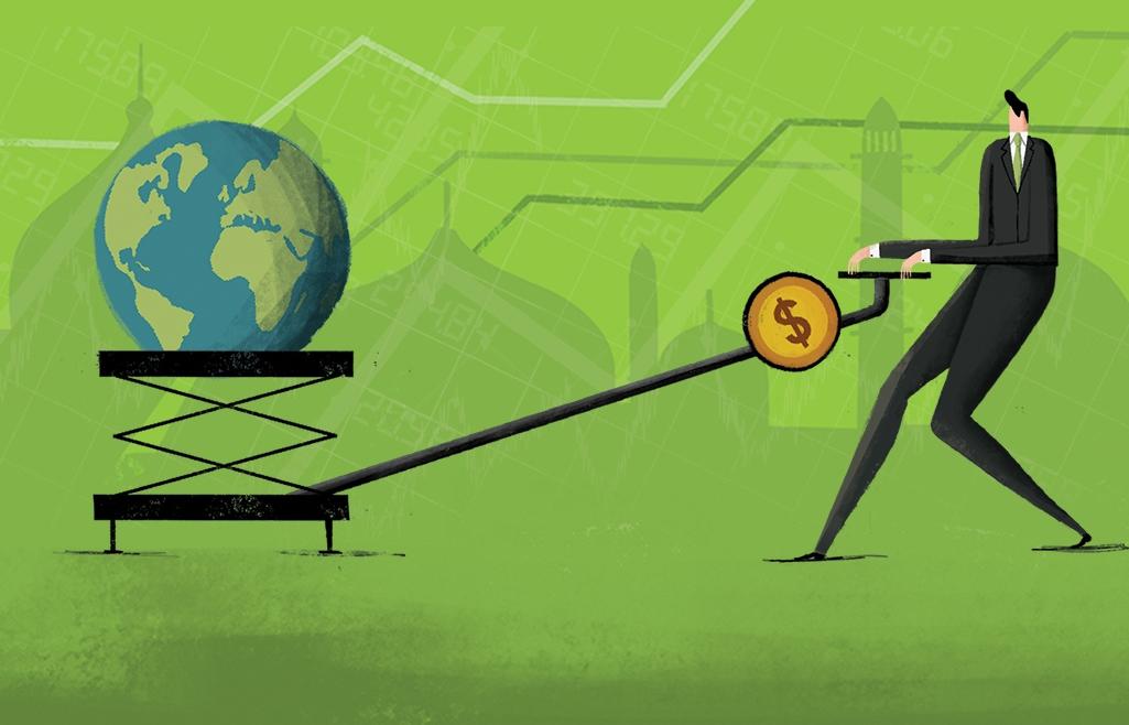 انتشار بزرگترین صکوک پایداری توسط بانک توسعه اسلامی