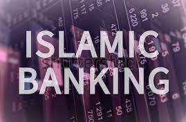 انتشار دادههای آماری بانکداری اسلامی توسط IFSB؛ سه ماهه چهارم ۲۰۲۰