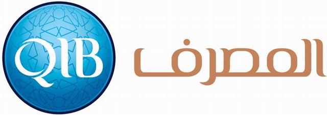 بانک اسلامی قطر (Qatar Islamic Bank)